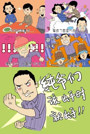 《王海涛》二轮热播 续集将呈现好男人不同面