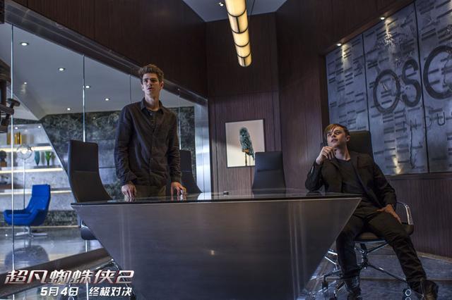 《超凡蜘蛛侠2》票房破五亿 本周迎战《X战警》