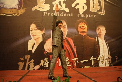 动作电影人陈天星跨界成为知名演说家