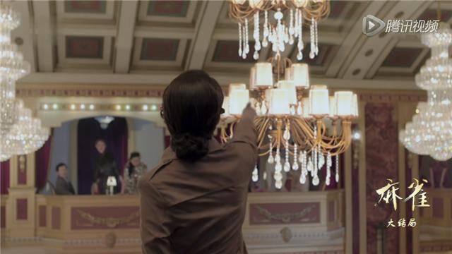 《麻雀》大结局,关于替身和真爱 李易峰有话说