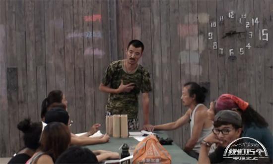 平顶168小时:刘洛汐等三人离开