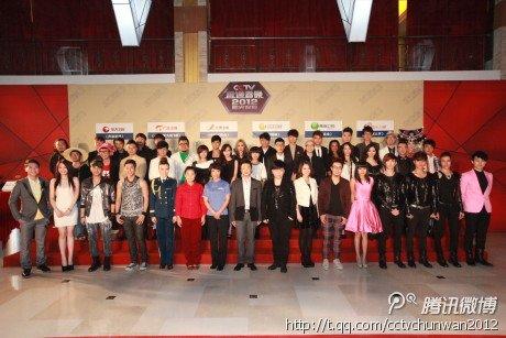央视官博公布名单 12家综艺节目36强直通春晚