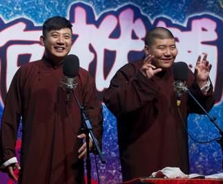 看演出08期:曲艺大杂烩#笑动京城#表情包图片蘑菇大全图片