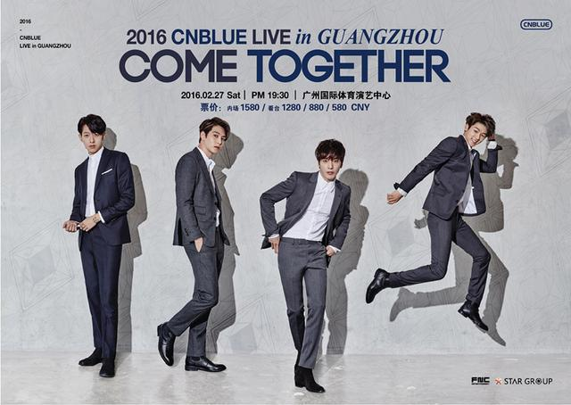 CNBLUE广州演唱会惊喜开启 2月27日High翻广州