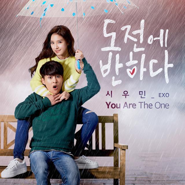 EXO成员XIUMIN新歌今晚公开 首次单独演唱OST