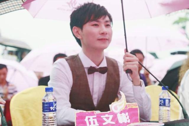 伍文彬担任2016年超级女声粤东总决赛评委