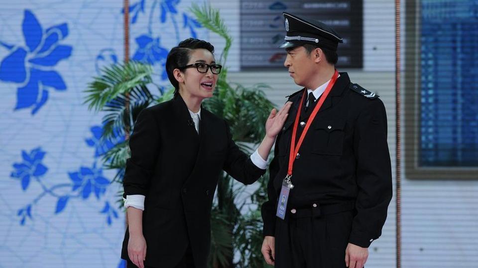 孙涛、秦海璐、方清平、王茜华表演小品《你摊上事儿了》