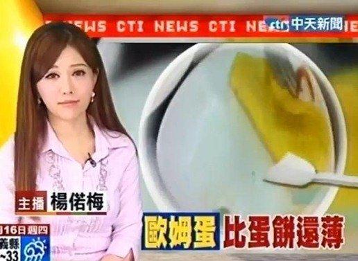 内裤奇淫_李宗瑞淫照案涉台湾女主播 e奶主持被迫偷辞职