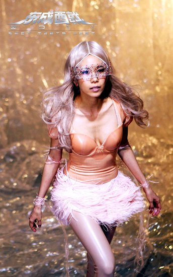 《东成西就2011》莫文蔚裸色出演绝美阿修罗