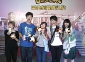 网络唱区决赛精彩集锦