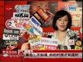 视频:刘嘉玲回应《让子弹飞》激情戏