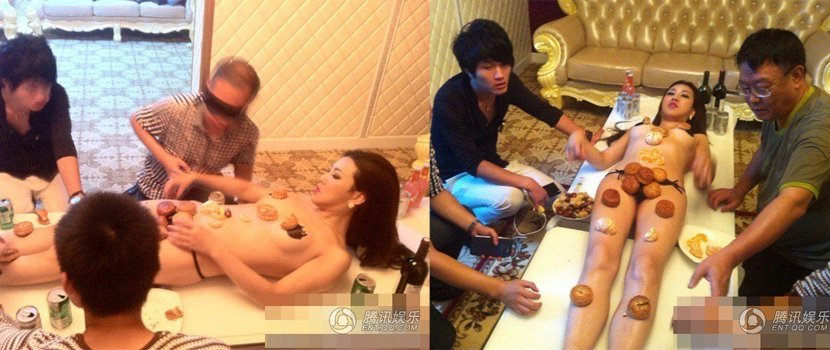 嫩模裸身月饼人体宴 与众男作乐气疯父母图片