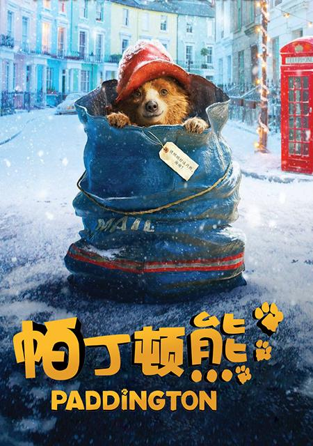 院线热映:《失孤》刘德华变民工天王