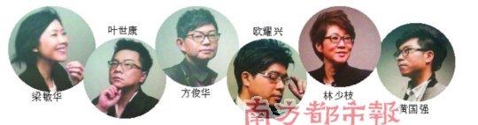 """""""城电""""召开新剧发布会 王维基率强大班底造势"""