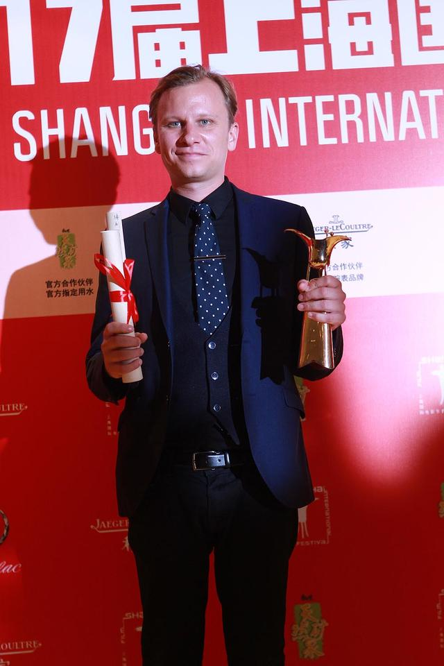17届上海电影节闭幕 《外交秘闻》获最佳编剧奖