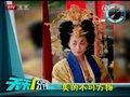 视频:《天天一分钟》由刘嘉玲引发的怀念