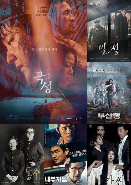 《哭声》领跑韩国电影青龙奖提名 11月25日颁奖