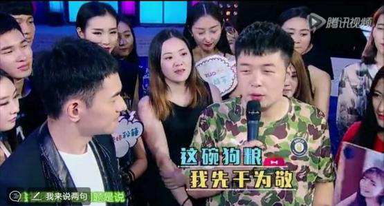杜海涛和沈梦辰是现在最高调的主持CP吗?