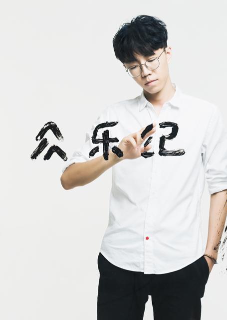 """独立音乐人陈鸿宇畅聊""""理想""""之后的音乐计划"""