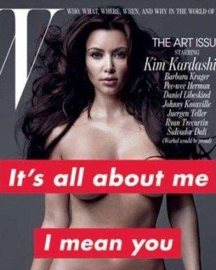 American socialite Kim Kardashian nude board fashion magazine cover
