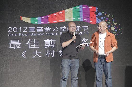 叫兽成壹基金映像节赢家 《大村姑》获双项殊荣