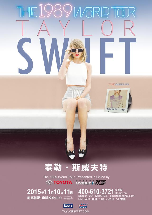Taylor Swift Tour Poster