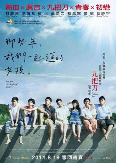 美媒评亚洲十大最值得关注电影 华语片占据七席
