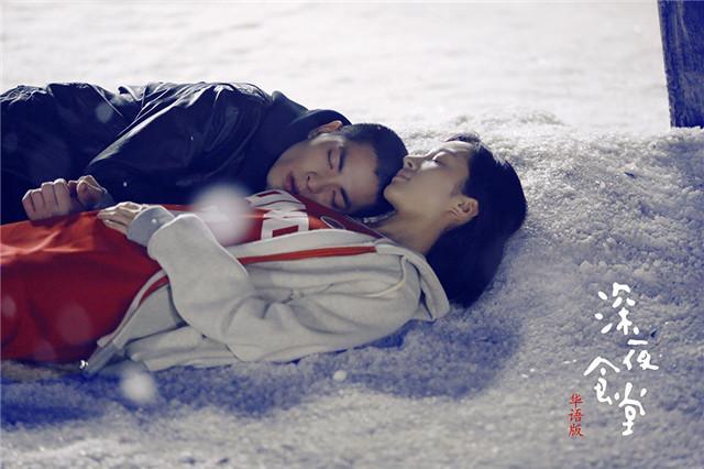 《深夜食堂》曝先导片花 胡冰卿演绎情深虐恋