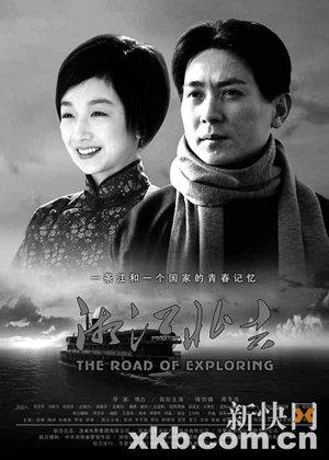 《湘江北去》6月初上映 周冬雨转型演杨开慧