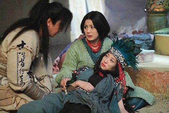 《十二生肖传奇》李艳演绎纯爱 发表最后告白