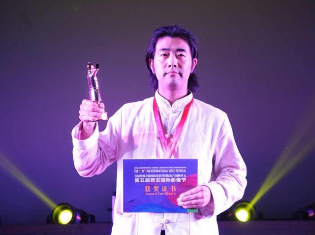 《Bike与旧电钢》获西安国际影像节最佳影片奖