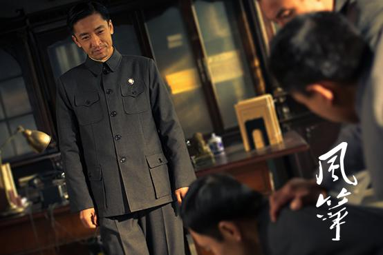 收视黑马《风筝》持续热播 王鑫演技备受肯定