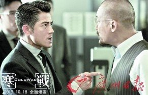 中国电影跨入新时代 票房不到5亿都没脸混?