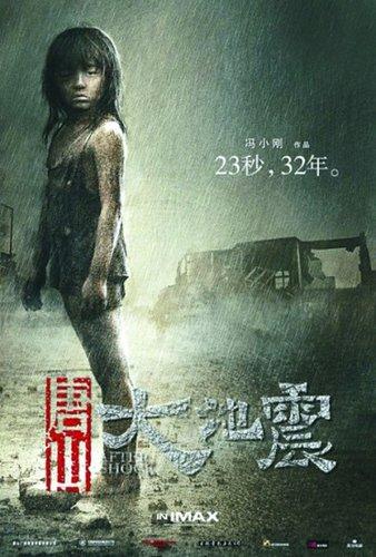 """3部华语片将""""冲奥"""" 冯小刚怕被""""挤兑"""""""