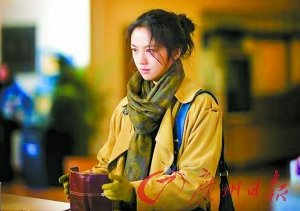 韩国釜山电影节7日开幕 汤唯携《晚秋》亮相
