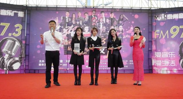 Cookie Girls泰州音乐节献唱同名专辑单曲