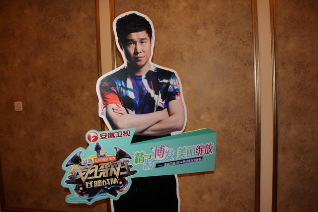 安徽卫视推《超级先生》 谢娜李小冉当观察员