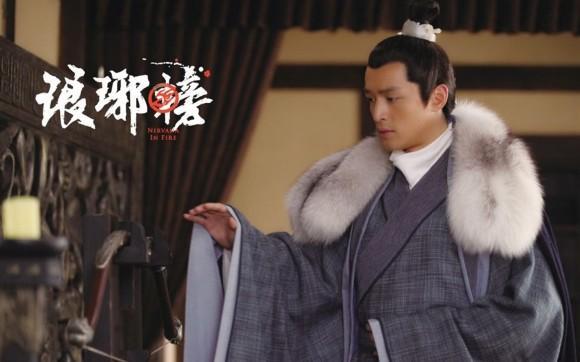 《琅琊榜》将于日本播出 梅长苏被赞似诸葛亮