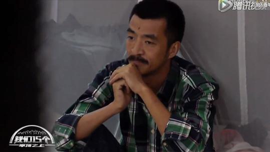 刘富华指责郑虎分饭偏心:我还要看你脸色