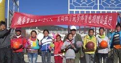 香格里拉县小中甸镇学校