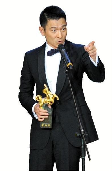 第48届金马奖揭晓 《赛德克·巴莱》获最佳影片
