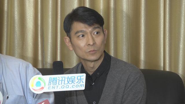 专访刘德华:我想导喜剧 周星驰电影看过二十遍