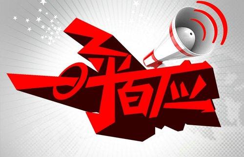 2010五星天娱闪耀蔓延 快乐男声夺目今夏(图)