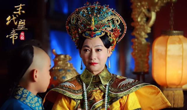 帝皇李旭-末代皇帝传奇 热播 惠英红 皇后 大不同