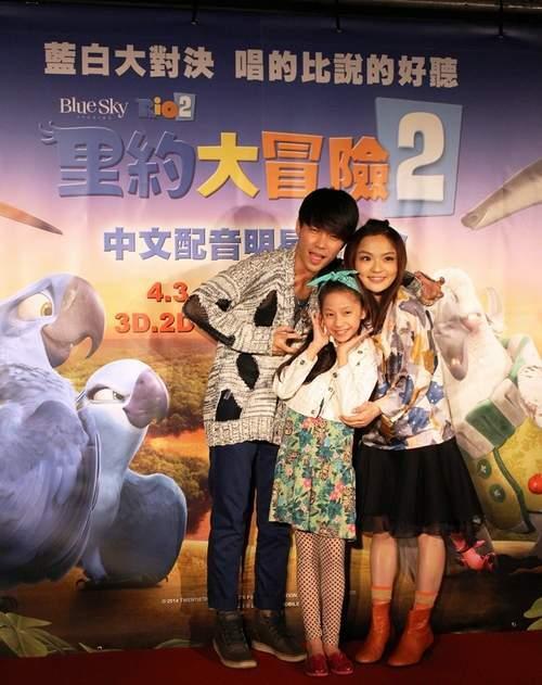 徐佳莹为《里约大冒险2》配音 时隔一年当妈妈