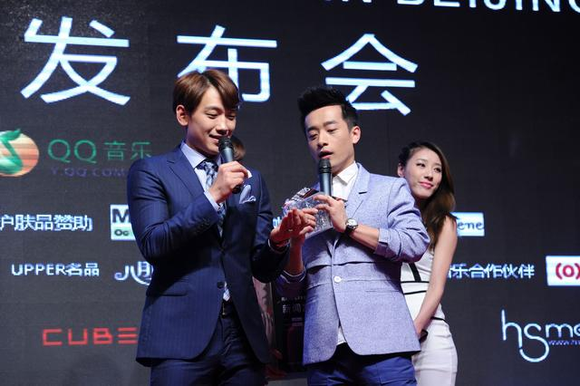 "QQ音乐""超偶中国行"" 携手RAIN开启2014首秀"
