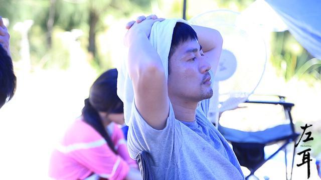 《左耳》导演日记第三集:苏有朋意外瘦身成功