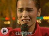 1989年:歌曲《爱的奉献》