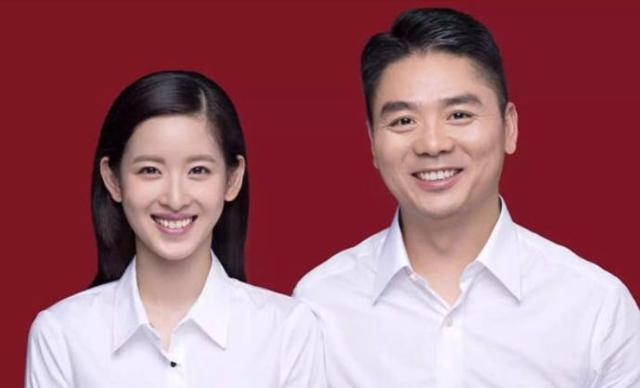 刘强东与奶茶妹妹领证结婚 二人甜笑幸福满满