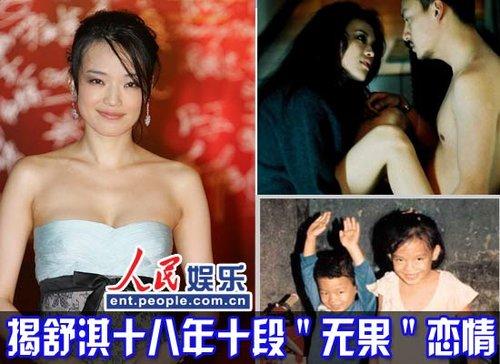妹妹情色片-在线观看_每日娱乐:孟非怒斥女嘉宾 刘亦菲妹妹叫板姐姐